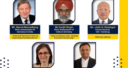 German- Indian Business Leaders Talk by GIBS